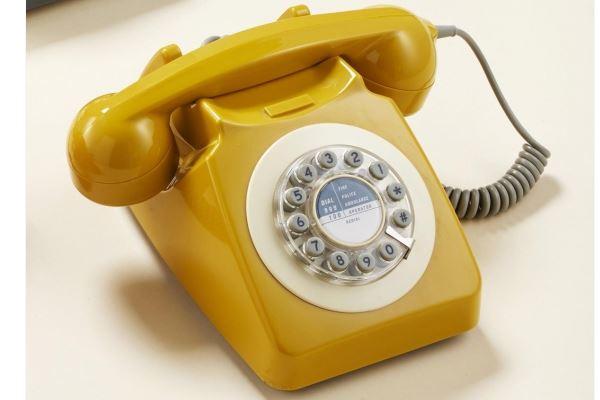 Le célèbre 746 Phone